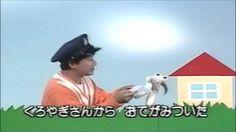 田中星児さんです