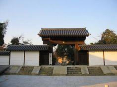 大安寺の写真