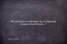 #respect Greek Quotes, Beautiful Mind, Wise Words, Best Quotes, Mindfulness, Thoughts, Sayings, Greeks, Life