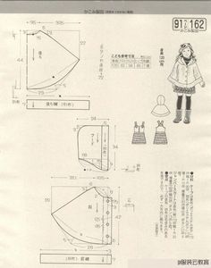 Japanese book and handicrafts - Lady Boutique Kids Dress Patterns, Baby Patterns, Sewing Patterns, Shirt Patterns, Sewing Ideas, Modelista, Baby Coat, Japanese Books, Book And Magazine