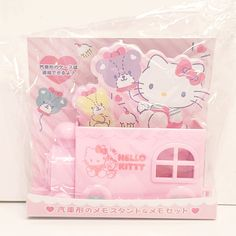 NEW Sanrio Hello Kitty U SA HA NA Bunny Rabbit Small Clipboard Paper Envelopes