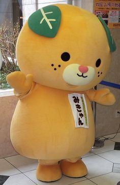 Kinpatsu Diaries ♡: My Mascots