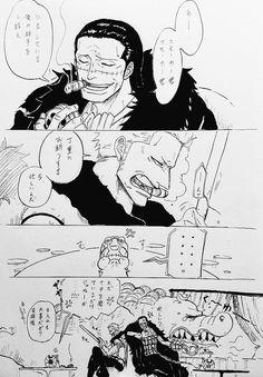 お湯屋 (@kitunoyuusi) | Твиттер One Piece Anime, One Piece Comic, Manga Anime, Anime Dad, Sir Crocodile, One Piece Funny, Cute Comics, I Love Anime, Deadpool