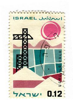 Israel Postage Stamp: sun catalog c. 1965 part of the Dead Sea Works series. Rare Stamps, Vintage Stamps, Postage Stamp Design, Postage Stamp Collection, Going Postal, Jewish Art, Mail Art, Stamp Collecting, My Stamp