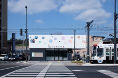 Klein Dytham Architectureの手がけた交番  Kumamoto JAPAN
