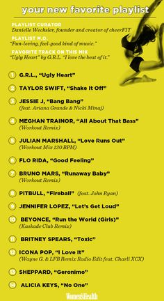 You HAVE to see the genius minds behind this playlist.