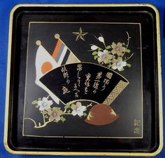 1930's Japanese Army Art Wooden Tray Memorial for Being Discharged from Manchuria Stationed Unit - Japan War Art