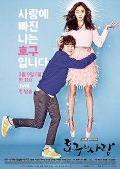 Ho Goo's Love with Uee & Choi Woo Shik