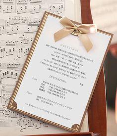 【ワルツ】上品なクラシックコンサートをイメージした招待状
