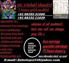 India No.1 Astrologer vikram shastri +919878531080   www.no1astrologerinindia.com