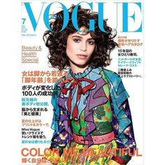Vogue Japan July 2016 Cover ❤ liked on Polyvore featuring magazine