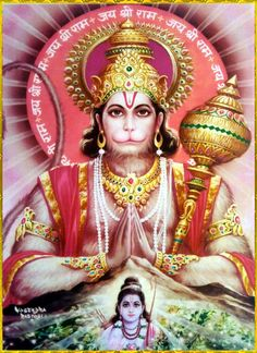 """☀ SHRI HANUMAN ॐ ☀ Shri Krishna said: """"Austerity of the body consists in worship of the Supreme Lord, the brahmanas, the spiritual master, and superiors like the father and mother, and in cleanliness, simplicity, celibacy and nonviolence.""""~Bhagavad..."""