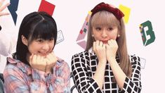 Berryz工房 - 嗣永桃子 Tsugunaga Momoko、菅谷梨沙子 Sugaya Risako :GIF