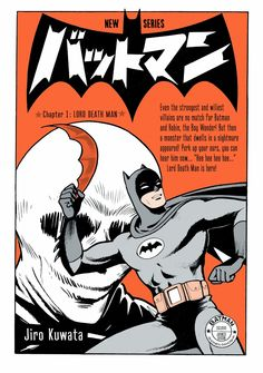 Jiro Kuwata s Batman manga series will debut as a DC Comics Digital First  series on July and collected into paperback later in 6931028bc37e6