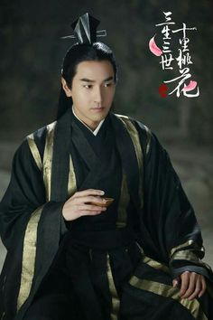 Who is your favorite boyfriend from a fantasy romance drama? Blossom Costumes, Princess Weiyoung, Eternal Love Drama, Chines Drama, Ideal Boyfriend, Chinese Movies, Fantasy Romance, Peach Blossoms, Cute Actors
