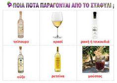 το σταφυλι στο νηπιαγωγειο - Αναζήτηση Google Wine, Bottle, Autumn, Fall, Flask