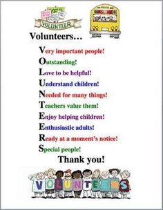 End of the Year Volunteer Poem - 2 Versions - Color and Black and White to Color. Recognize your volunteers before the school year is out. Students can sign the poem. It is a MS Word file so you can remove the graphics if you'd like. Classroom Projects, Classroom Design, Future Classroom, Classroom Ideas, Thank You Poems, Self Advocacy, Volunteer Programs, Volunteer Appreciation, Visual Aids