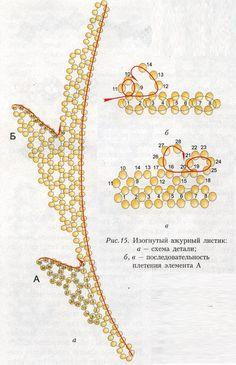 Два золотистых ожерелья / Колье, бусы, ожерелья / Biserok.org