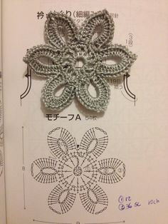 Crochet Flower - Chart                                                                                                                                                                                 More