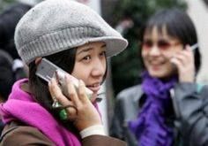 china-mobile-users