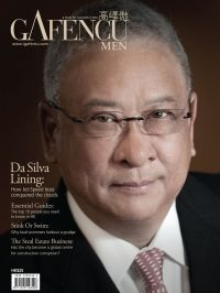 Feb-2011  Da Silva's Dream Machines   Utilising hi-tech processing systems and an intuitive understanding of logistics has seen Archie da Silva, managing director of Jet-Speed Air Cargo Forwarders, emerge as one of the world's foremost freight carriers