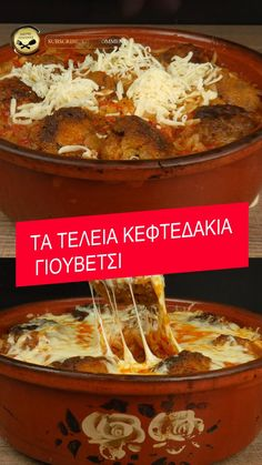 Dinner Recipes, Dessert Recipes, Desserts, Mince Meat, Greek Recipes, Sausage, Food And Drink, Yummy Food, Beef