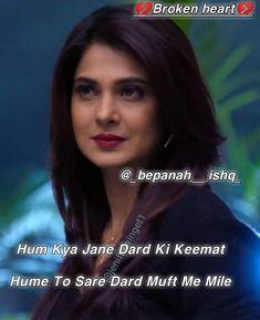 Hindi Attitude Quotes, Maya Quotes, Shyari Quotes, Attitude Quotes For Girls, Girly Quotes, True Quotes, Qoutes, Funny Love Jokes, Cute Funny Quotes