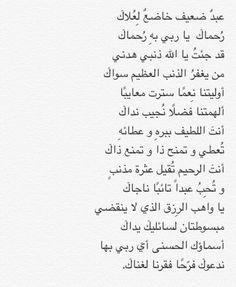 للداعية: عبدالرحمن السبهان♣