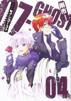 édition Broché 07 sur GHOST 04 (ID Comics ZERO-SUM Comics) | Rain City | cette | Amazon.co.jp