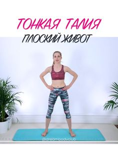 Gym Workout Videos, Tabata Workouts, At Home Workouts, Zumba For Beginners, Chest Workout Women, 30 Day Yoga, Workout Bauch, Strength Training, Race Training