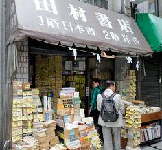 Librerías en Tokio Con espacio limitado, los libros se derraman a la calle