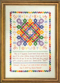 Josephs Coat Sampler - cross stitch pattern designed by Susan Saltzgiver. Category: Religious.