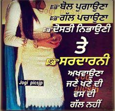 Punjabi Jokes, Punjabi Funny, Qoutes For Girls, Hindi Quotes, Best Quotes, Punjabi Attitude Quotes, Reality Of Life, Girly Quotes, Positive Thoughts