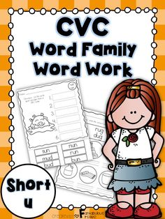 """Give your students extra practice with their CVC words with this """"Short u Word Family Word Work"""" unit! This fun and engaging unit contains word work activities for the following short u word families: ug, ud/un, ub/up/us, um/ut"""