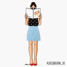 """Юбка """"Хлоя"""" в голубом цвете (2100₽, -50%) идёт даже нарисованным девушкам ☺️ #girlsinbloom #SALE"""