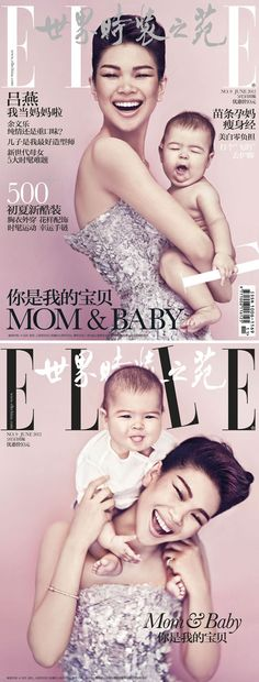 Lv Yan with her baby boy Elle China June 2012 cover