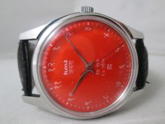 100% AUTHENTIC VINTAGE HMT JANATA 17J WINDING WRIST WATCH FOR MENS INDIA MADE