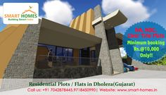 Best offer!! Buy 1 plot and get 1 plot free in Dholera near Dholera International Airport.  Dholera Investment is the choice for investors and brokers.. For More Information-- Please Visit Us : http://www.smart-homes.in/dholera-investment/ Or Contact Us : +91 7042878445, +91 8860576166, +91 7600510403