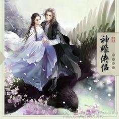#chinese #art