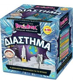 ΕΠΙΠΕΔΟ ΒΙΒΛΙΟΠΩΛΕΙΟ ανακαλύψτε τον κόσμο μας… www.e-epipedo.gr ΕΠΙΤΡΑΠΕΖΙΟ BRAIN BOX - Διάστημα #epipedo #BrainBox #ΕΠΙΤΡΑΠΕΖΙΟ #ΕΠΙΠΕΔΟ
