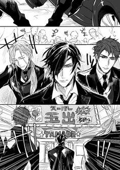 【刀剣乱舞】長船の遠征(特売の戦い) : とうらぶnews【刀剣乱舞まとめ】 Dark Wallpaper Iphone, Susanoo, Anime People, Touken Ranbu, Sword, Character Design, Sketches, Manga, Sadie