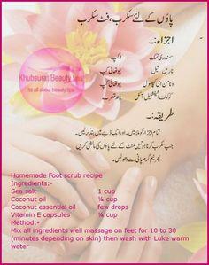 Khubsurat Beauty Tips: Homemade Foot whitening scrub urdu hindi  paon ki ...