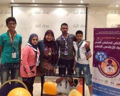 الملتقى الكشفي العربي الاول الاعلامي الصغير ،من أمتع  ورش العمل والتدريب لمجموعة من فتيان وفتيات الوطن العربي