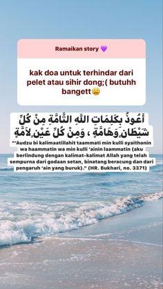 Beautiful Quran Quotes, Quran Quotes Inspirational, Islamic Love Quotes, Muslim Quotes, Spiritual Quotes, Pray Quotes, Message Quotes, Reminder Quotes, Bff Quotes
