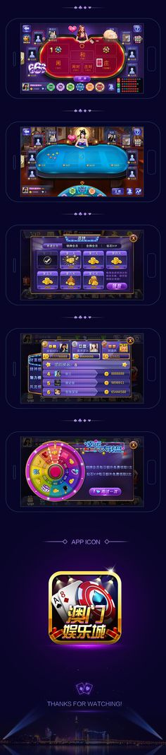Casino Table, Casino Party, At Home Dates, Geek Games, Poker Games, Couple Games, Web Inspiration, Game Ui, Travel Design