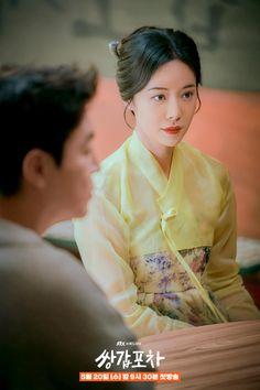 Yook Sungjae, Btob, Korean Drama Movies, Korean Dramas, I Got You Fam, Hwang Jung Eum, Hidden Movie, Pop Up Bar, Korean Shows