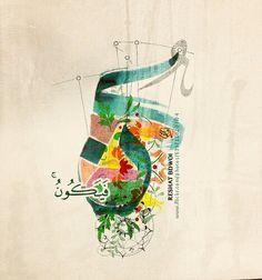 DesertRose; ;;; beautiful calligraphy