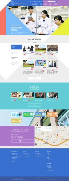 » MITA International School| 縦長のwebデザインギャラリー・サイトリンク集|MUUUUU.ORG