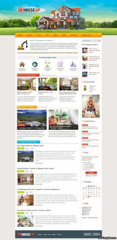 House Up для DLE #templates #website #шаблон #сайт