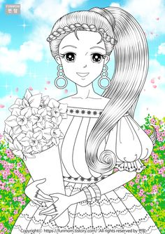 Coloring Books, Coloring Pages, Pictures To Draw, Drawing Pictures, Princess Zelda, Disney Princess, Paper Dolls, Disney Characters, Fictional Characters